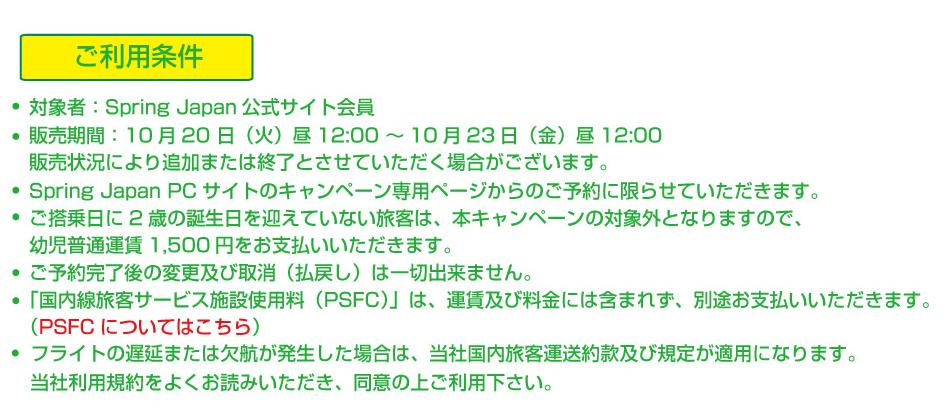 螢幕快照 2015-10-20 上午10.06.39