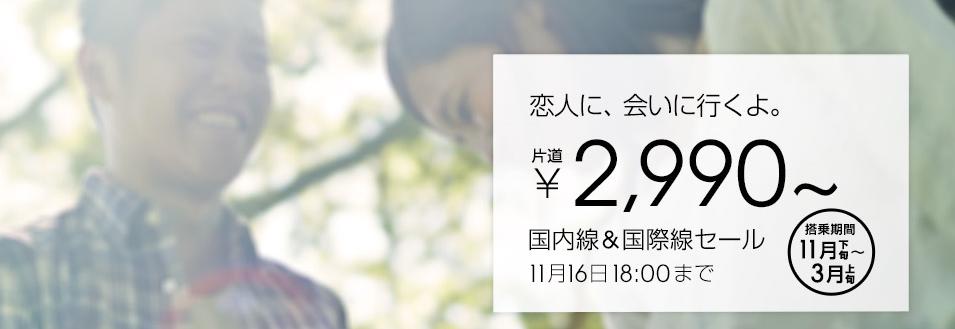 螢幕快照 2015-11-06 上午11.13.09