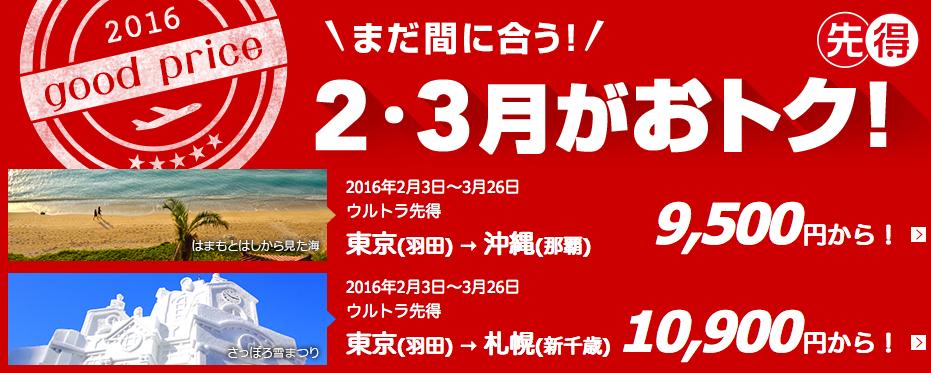 螢幕快照 2015-11-24 下午2.32.00