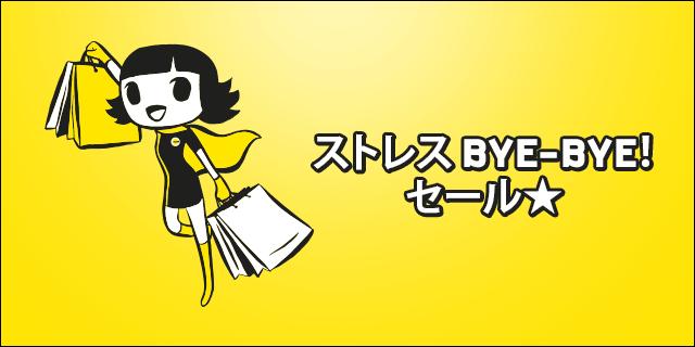 promo_20151127_jp_flash_pp